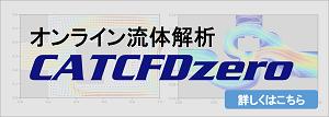 CATCFDzero
