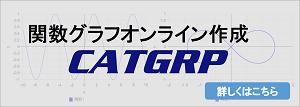 CATGRP